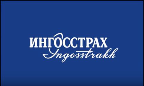 ОСАГО Ингосстрах
